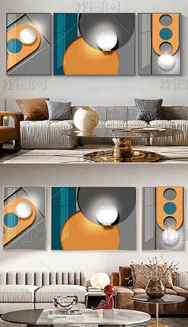 现代简约轻奢几何抽象客厅光装饰画