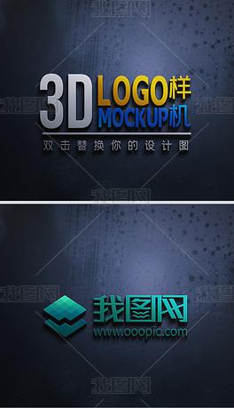 蓝色墙体3d立体文字logo样机