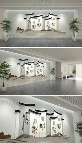 新中式国学琴棋书画文化墙中国传统文化展示墙校园传统文化墙