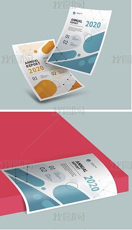 多视角时尚海报单页设计样机模型
