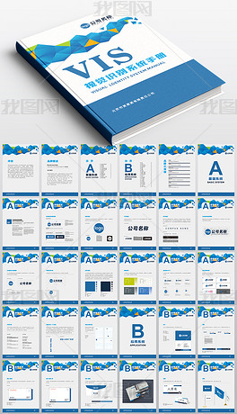 竖版创意商务品牌全套VI应用规范手册毕业设计vi模板