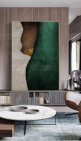 现代北欧侘寂风极简墨绿色抽象轻奢巨幅壁画玄关装饰画