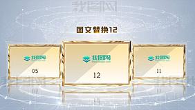 白色简洁金框奖牌证书旋转展示AE模板