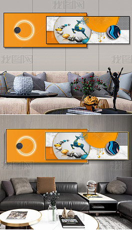 轻奢北欧抽象几何招财麋鹿橙色晶瓷床头组合装饰画2