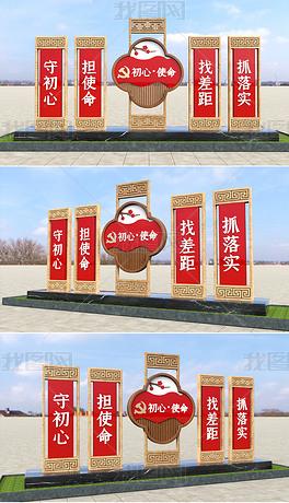 新中式雕塑党建广场党建主题雕塑不忘初心牢记使命精神堡垒设计