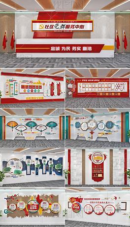 社区党群服务中心党建文化墙党建展馆展厅