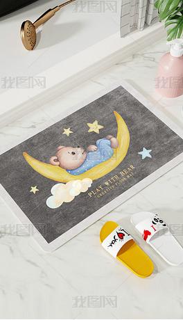 现代北欧可爱卡通网红小熊月亮浴室卫生间地垫地毯
