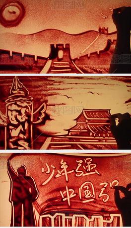 张杰励志歌曲少年中国说大合唱表演舞台背景沙画视频