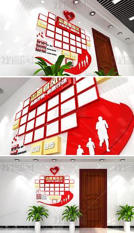 志愿者之家社区活动创意爱心飘带照片墙之星员工风采照片墙文化墙