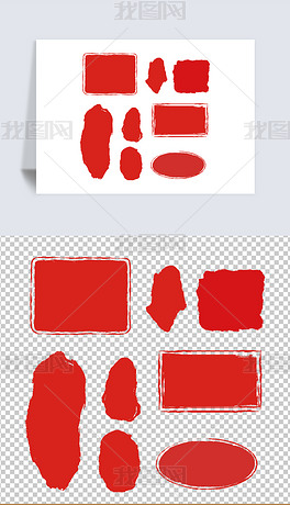 中国古典元素印章边框底纹素材免扣元素