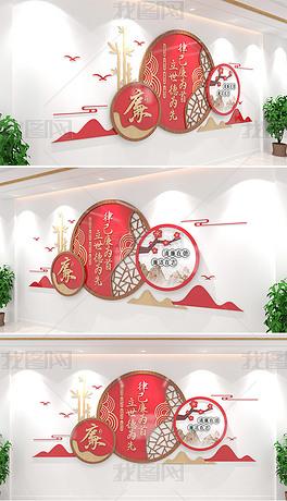 中国风廉政文化墙党建文化墙古典文化长廊党风廉政建设形象墙象墙