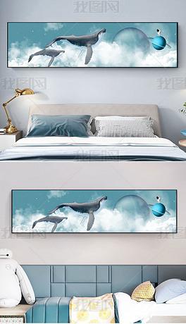 现代北欧简约梦幻天空月亮鲸鱼卧室床头儿童房装饰画