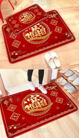 红色喜庆花纹招财进宝出入平安入户门地毯地垫装饰画