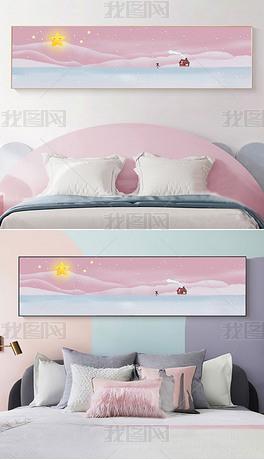 现代简约轻奢温馨浪漫情侣爱情粉色风景抽象床头装饰画