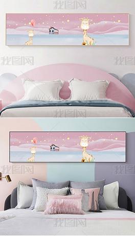 现代简约轻奢浪漫长颈鹿情侣爱情粉色风景抽象床头装饰画