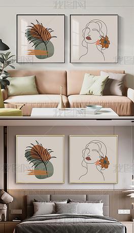 现代简约轻奢温馨美女情侣客栈挂画橙色卧室抽象装饰画