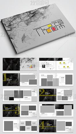 创意纪念册摄影集艺术作品集毕业设计个人作品集