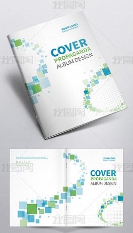大气蓝色科技宣传册企业画册封面设计模板
