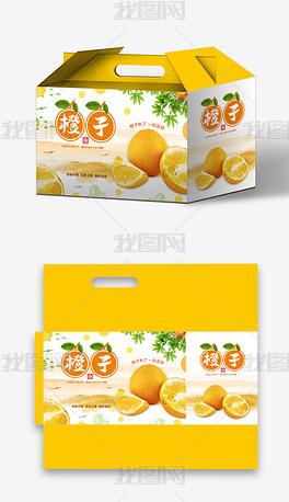 橙色水果纸箱包装橙子包装设计