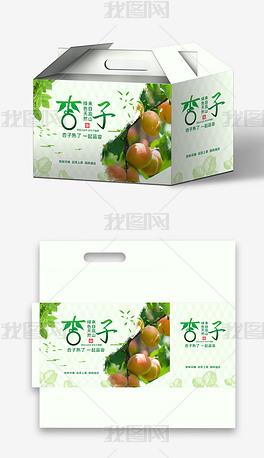 绿色水果包装杏子纸箱包装设计