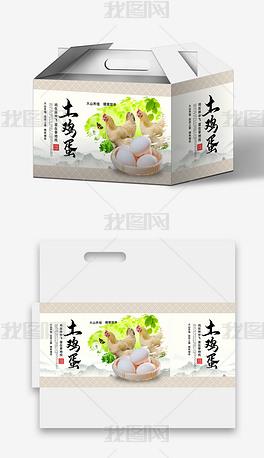 农村散养土鸡蛋包装设计