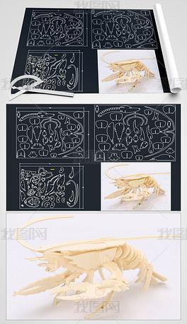 龙虾CAD