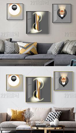 现代简约几何抽象光影组合装饰画5