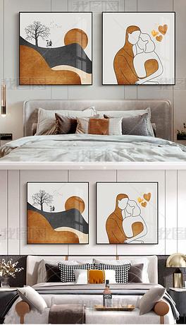 现代简约轻奢温馨浪漫情侣爱情橙色卧室抽象装饰画