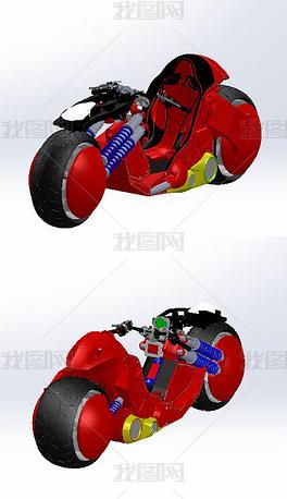 劲爆摩托赛车实体模型(含STP)