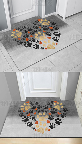 北欧现代轻奢爱心动物脚印抽象爱马仕入户地毯进门地垫