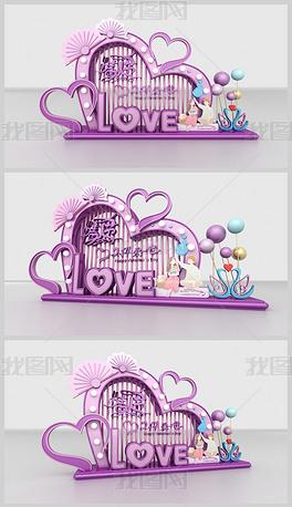 粉紫色爱心214情人节美陈DP商场陈列布置美陈设计