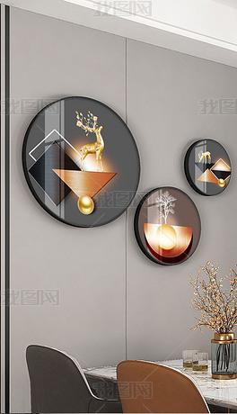 创意晶瓷现代简约轻奢麋鹿圆形餐厅装饰画4