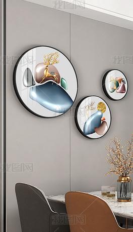 创意晶瓷现代简约轻奢麋鹿圆形餐厅装饰画