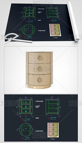 现代简约床头柜圆形床头柜CAD家具生产图家具施工图