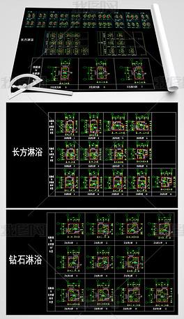 各种卫生间厨房CAD标准大样图