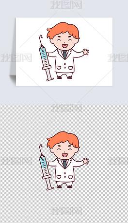 疫苗手绘卡通元素