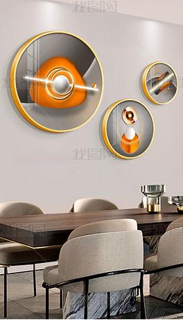 轻奢现代创意立体光影圆形组合餐厅装饰画7