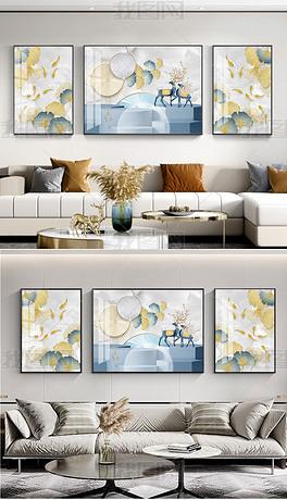 锦鹿知音北欧玄关装饰画轻奢简美抽象麋鹿客厅银杏三联装饰画