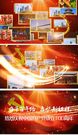 震撼大气党史学习动员图片文字宣传AE模板视频