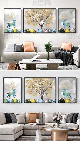 轻奢现代简约麋鹿镜面山水发石来运转发财树三联装饰画