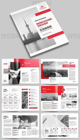 简约大气红色画册企业招商手册宣传册公司画册设计AI模板