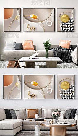 抽象几何橙色千鸟格麋鹿立体简约轻奢三联装饰画