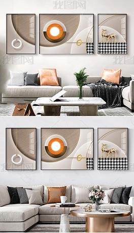 抽象几何橙色爱马仕千鸟格麋鹿立体简约轻奢三联装饰画