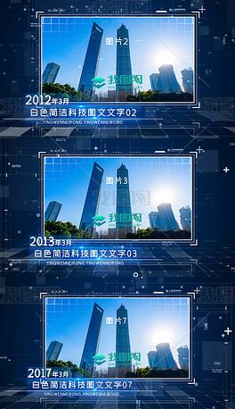 蓝色科技图文图片照片照片展示介绍证书AE模板