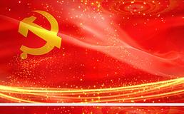 红色党建党史宣传舞台背景视频素材