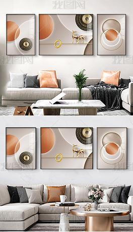 轻奢抽象几何橙色麋鹿现代简约三联装饰画