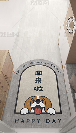 北欧现代简约轻奢抽象卡通小狗入门地毯进门地垫
