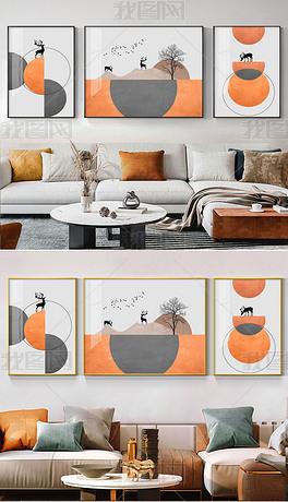现代简约抽象山水极简轻奢客厅装饰画
