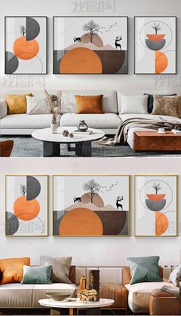现代简约抽象山水极简轻奢客厅装饰画2