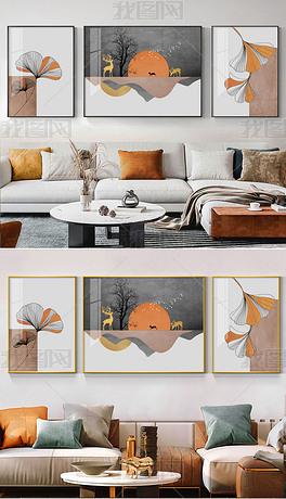 现代简约抽象山水极简轻奢客厅装饰画6